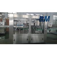 Wholesale Carbonated Drink Washing Filling Capping 3-In-1 Carbonated Drink Filling Line from china suppliers