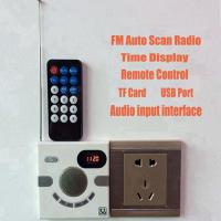 Buy cheap 100% Portable Wall Speaker Switch Design Multi-functional Stereo With FM TF Card U Disk Multi-functional quran Speaker from wholesalers