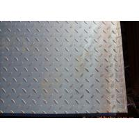 Buy cheap St37 ASTM A36 Checker Steel Plate 10mm Thick Black or Silver Color from wholesalers
