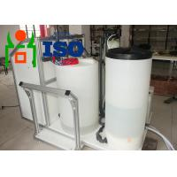 Quality 300 g / h Sodium Hypochlorite Generator For 0.8% Disinfection Appliaction ISO9001 for sale