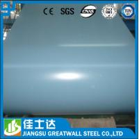 Wholesale Marble PPGI Steel Coil Hot Dipped Galvanized Steel Coils BS DIN GB JIS Standard from china suppliers