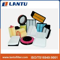 Wholesale Cabin Air Filter from china suppliers