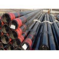 Buy cheap API 5CT Petroleum Steel Pipe from wholesalers