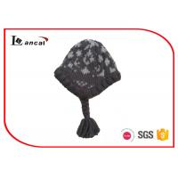 Wholesale Cotton Lining Brown Rabbit Fur Winter Trapper Hat 100% Acrylic For Babies from china suppliers