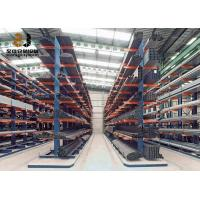Wholesale Powder Coating 300-1800mm Arm With Safelock Cantilever Racking System from china suppliers