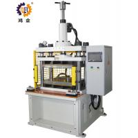 Wholesale Emboss Shaping Hot Hydraulic Press , 15T Industrial Hydraulic Press from china suppliers