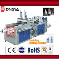 Wholesale Flat Opening Bag Forming Machine , Plastic Bag Maker Machine Eco Friendly from china suppliers