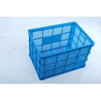 Wholesale 560 HDPE Square plastic basket /Plastic Shopping Basket from china suppliers