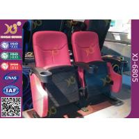 Wholesale Plastic Outer Frame Metal Frame Theater Hall Seating With Bottle Holder Fixed Legs from china suppliers