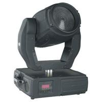 Wholesale Moving head light series GM-007 from china suppliers