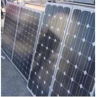Wholesale Thick Patterned Solar Panel Glass Ultra White For Your Home , Flat Solar Energy Glass from china suppliers