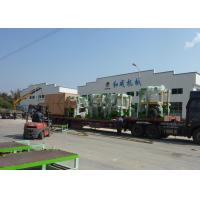 HuizhouHeChen Mechanical Equipment Co.,Ltd.