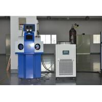 Wholesale Fiber Scan Yag Laser Welding Machine 25w 80w 100w For Cooper And Stainless from china suppliers