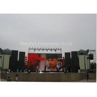 Quality High Refresh Rate Full Color Rental LED Display Wide Viewing Angle Waterproof P4.81 for sale