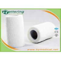 Wholesale 10cm Light EAB Cotton Elastic adhesive bandage sports stretch tape wrapping tape sports strapping tape from china suppliers