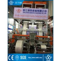 Wholesale High Capacity Double Head  High Speed Film Blowing Machine 60-80kgs from china suppliers