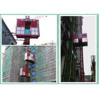 Wholesale Construction Site Builder Passenger Material Hoist Equipment Rack And Pinion from china suppliers