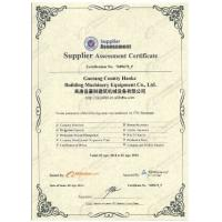 Shandong Haoke Machinery Equipment Co., Ltd. Certifications