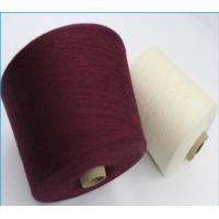 Wholesale Rayon and wool blended,the color porcelain yarn from china suppliers