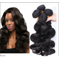Wholesale Black Women Cambodian Loose Curly Hair Extensions 100 Real Human Hair  from china suppliers