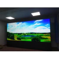 Wholesale 55 Inch Ultra Narrow Bezel Video Wall , 3.8mm Seamless Lcd Splicing Screen Display from china suppliers