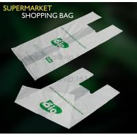 Buy cheap promotional fully biodegradable compostable non woven shop bag for food packing, 100% biodegradable compostable plastic from wholesalers