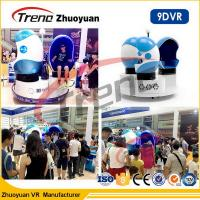Wholesale 220v Virtual Reality Double 9d Action Cinemas Single / Triple / Double Passenger CE from china suppliers