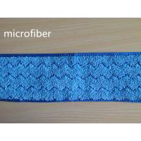 Wholesale 13*51cm Blue wave stripe twisted microfiber floor dust mop pad , dust mop heads from china suppliers