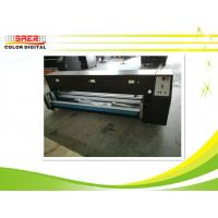 Wholesale Roll To Roll Sublimation Dryer With Fast Speed 100 m / hour For Textile from china suppliers