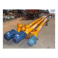Wholesale Screw conveyor for sand/grain from china suppliers