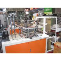 Wholesale Double Layers Polyethylene Glove Making Machine , Plastic Cutting machinery from china suppliers
