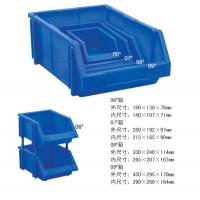 Wholesale Plastic Recycle Storage Box #0609 from china suppliers