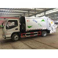Wholesale Euro II RHD JAC 5cbm Garbage Compactor Truck 5000 Liters Fully Sealed from china suppliers