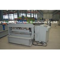 Wholesale Precise 5 Stations Hydraulic Crimping Machine For Sheets Curving / Plate Bending from china suppliers