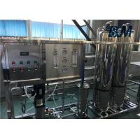 Wholesale Small Capacity Drinking Water Treatment Systems RO Purification Plant For Pure Water from china suppliers