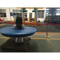 Wholesale Blue Floating Surface Aerobic Aerator In Water Treatment Plant 10m Complete Mixing Depth from china suppliers