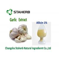 China Natural Poultry Feed Ingredients Garlic Allicin Powder Allicin 1% Bactericidal on sale