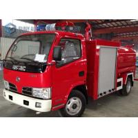 Wholesale 3000 L Dongfeng Truck International Fire Trucks With Water Spay Function from china suppliers