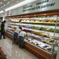 Wholesale 5m fruit and vegetable showcase refrigerated refrigerated display fruits and vegetables from china suppliers