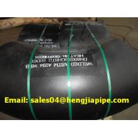 Buy cheap WELDED ELBOW PACKAGE BY WOODEN PALLET from wholesalers