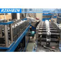Wholesale Track Steel Stud Roll Forming Machine Hydraulic Holes Punching from china suppliers