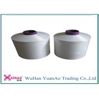 Wholesale Semi-dull NIM 100% Polyester Drawn Textured Yarn Raw White 75D/36 75D/72 100D/36F from china suppliers