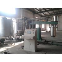 Wholesale 30KW Furniture Foam Production Line For Sponge , Mattress, 60Kg / m³ from china suppliers