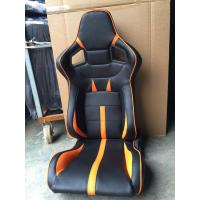 Wholesale New Adjustable Sport Racing Seats With Single or Double slider from china suppliers
