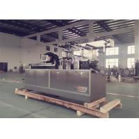 Wholesale Flat Type 250E Alu Alu Blister Packing Machine For Medicine Double Aluminum Packaging from china suppliers