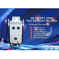 Quality FDA Approval Beauty Salon Equipment SHR Elight Hair Removal Machine With Two Handles for sale