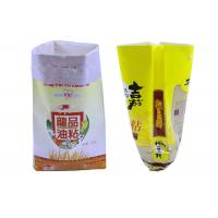 Wholesale Water Proof 50 Kg Thailand Rice Bags Agricultural PP Woven Bag Packaging from china suppliers