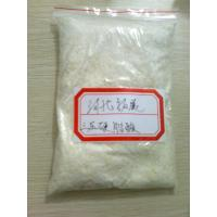 Quality Stearic Acid Triple Pressed for sale