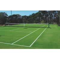 Wholesale Polypropylene Tennis Court Synthetic Grass For Backyard 13mm Dtex11000 from china suppliers