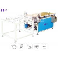 Wholesale Auto Whole Sheet Lid Blister Cutting Machine 16S / Sheet 95mm Cut Height from china suppliers